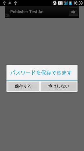 速攻 ドメイン拒否設定(ドコモ SPモードメール)