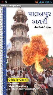 Palanpur Diary - náhled