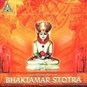 Jain BhaktamarStotra(Sanskrit)