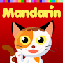 Mandarin Flash Cards APK icon