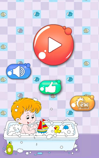 子供のためのバブルポップ PRO