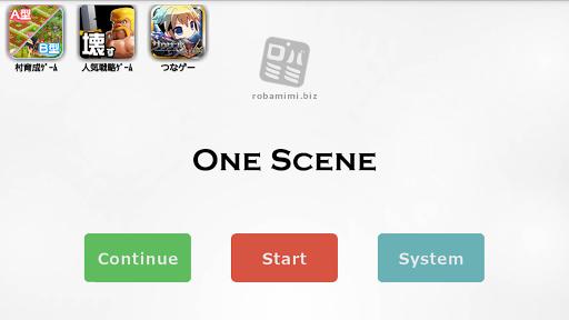 脱出ゲームOne Scene