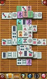Random Mahjong Pro- screenshot thumbnail