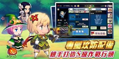 Screenshot of 魔物少女-最好玩的射擊塔防