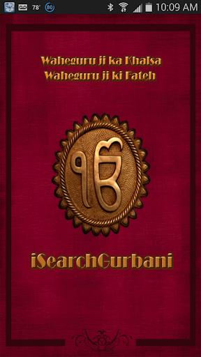 iSearchGurbani