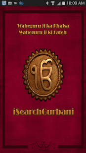 iSearchGurbani - screenshot thumbnail