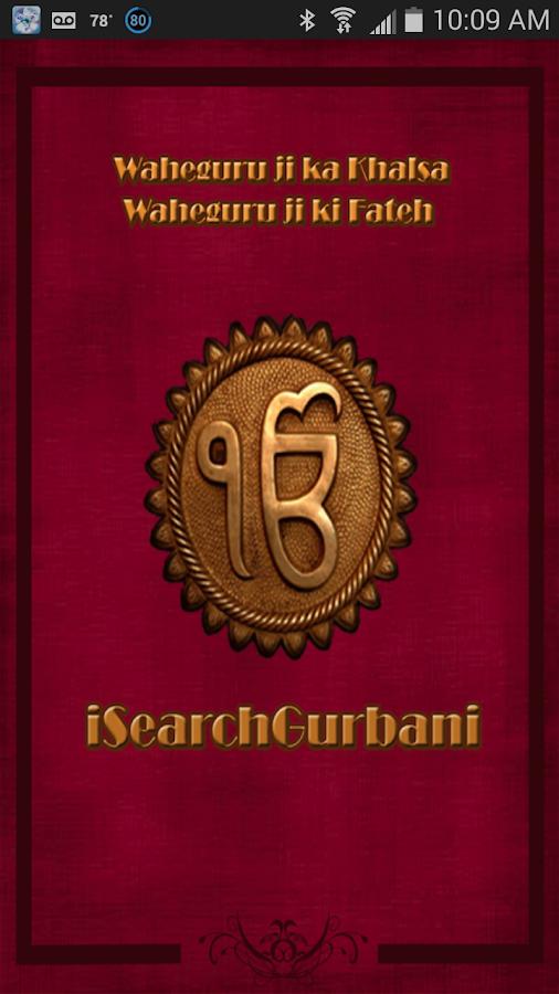 iSearchGurbani - screenshot