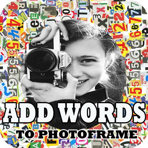 将单词添加到照片 攝影 App LOGO-APP試玩