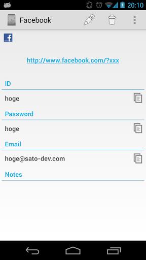 無料工具AppのSafe Box Pro 記事Game