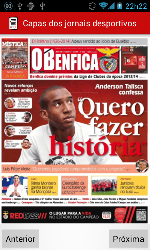 newsBenfica - screenshot