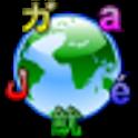Renaixença Translator logo