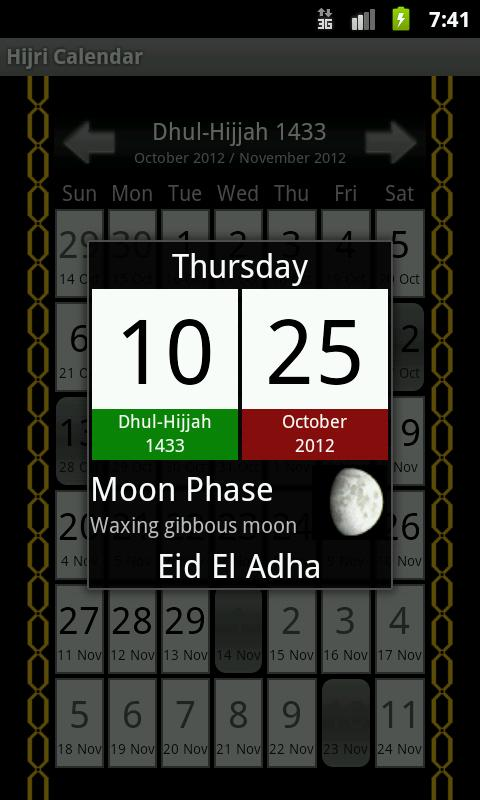 Muslim's Prayers times- screenshot