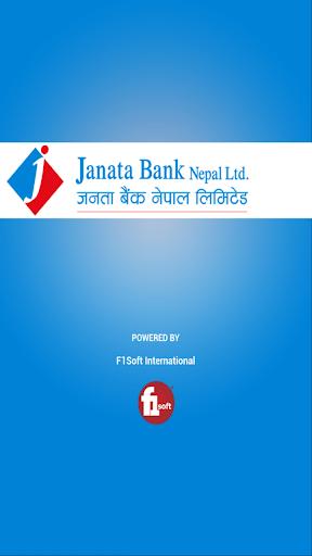 Janata Mobile Banking