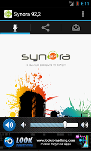 Synora 92.2 - screenshot thumbnail