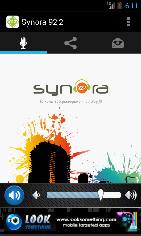 Synora 92.2 - screenshot