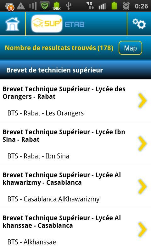 Etablissements Sup au Maroc - screenshot