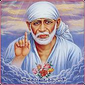 Hindu God Ringtones