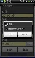 Screenshot of Memo 4 the Household(Free)