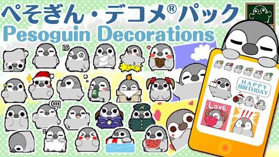 Pesoguin Emoji 02- screenshot thumbnail