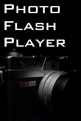照片的Flash播放器