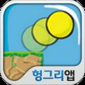 바운스볼 공략집 icon