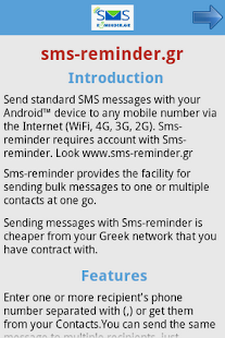 Sms-Reminder.gr- screenshot thumbnail