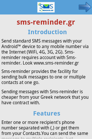 Sms-Reminder.gr - screenshot