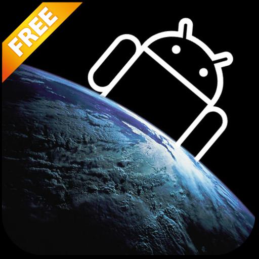 美麗的地球動態壁紙 個人化 App LOGO-APP試玩