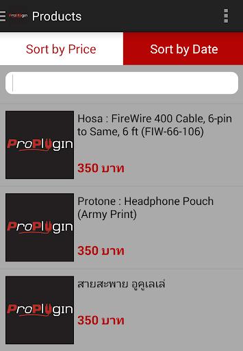 玩音樂App|ProPlugin免費|APP試玩