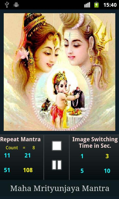 Maha Mrityunjaya Mantra - screenshot