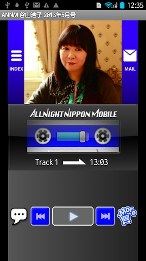 玩免費娛樂APP|下載谷山浩子のオールナイトニッポンモバイル2013年 5月号 app不用錢|硬是要APP