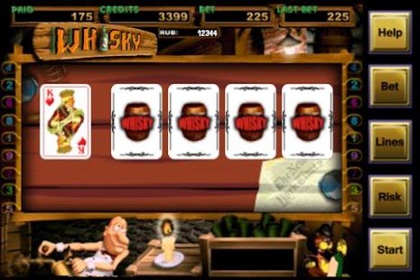 Lucky Drink Casino Slots -FREE- screenshot thumbnail
