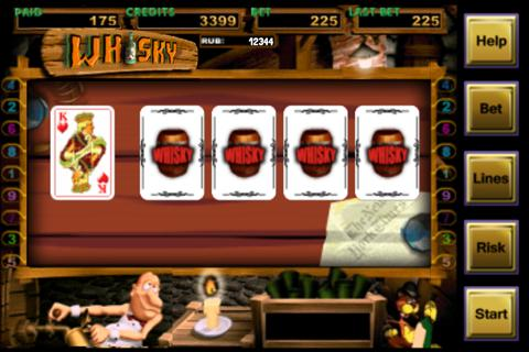 Lucky Drink Slots - screenshot