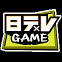 日テレ×GAME icon
