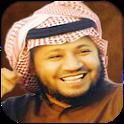 حامد الضبعان - اناشيد واشعار icon