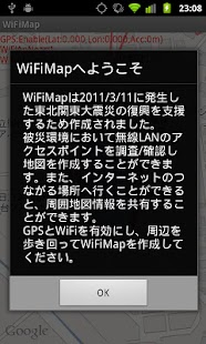 WiFiMap Automatic Map Creation - screenshot thumbnail