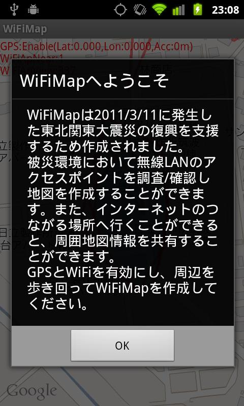 WiFiMap Automatic Map Creation - screenshot
