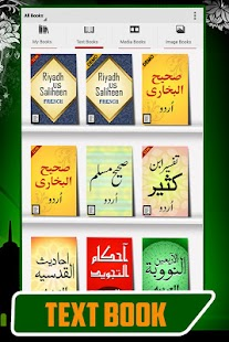 Islamic eBooks - Text & Media - screenshot thumbnail