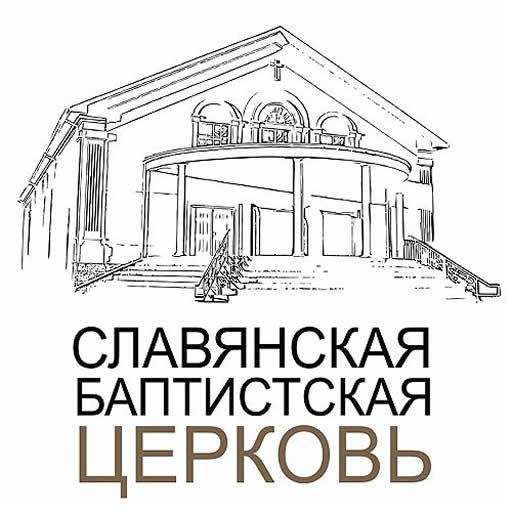 Slavic Baptist Church 生活 App LOGO-硬是要APP