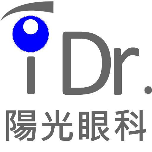 陽光眼科診所 叫號 (台北市萬華區貴陽街二段81號) 醫療 App LOGO-硬是要APP