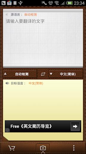 龍族拼圖 Puzzle & Dragons 哈啦板 - 巴哈姆特