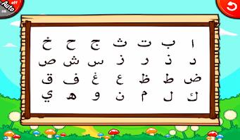 Screenshot of Marbel Belajar Hijaiyah