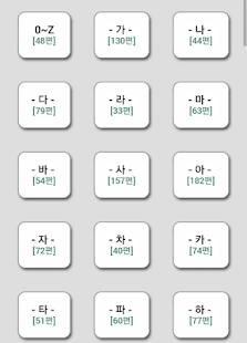 App Annie_百度百科