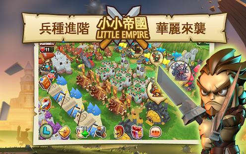 小小帝國 - 螢幕擷取畫面縮圖