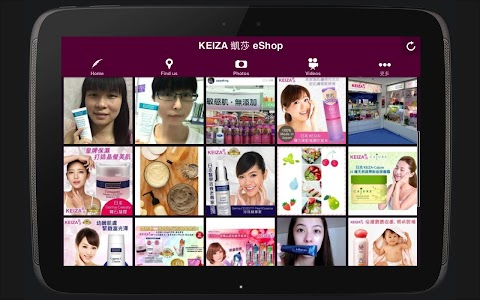 KEIZA 凱莎 eShop screenshot 23