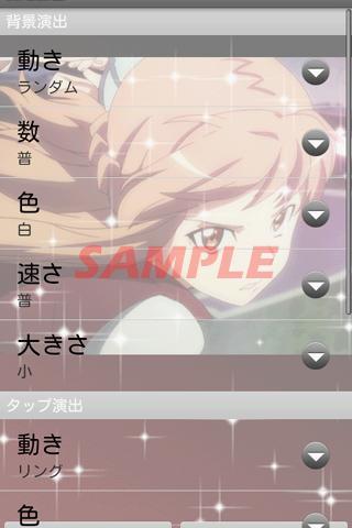 無料个人化Appのソードアート・オンライン(アニメ)-ダイヤモンド1|HotApp4Game