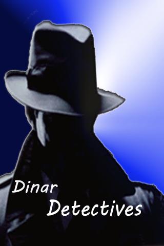 DinarDetectivesV2.0