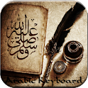 New arabic keyboard icon