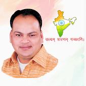 Deen Dayal Gautam