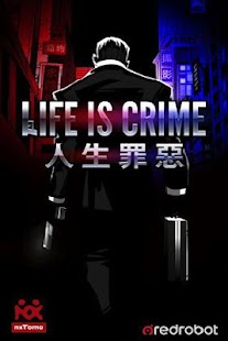 Life is Crime - screenshot thumbnail